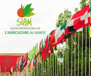 Salonului International al Agriculturii din Maroc SIAM 2017